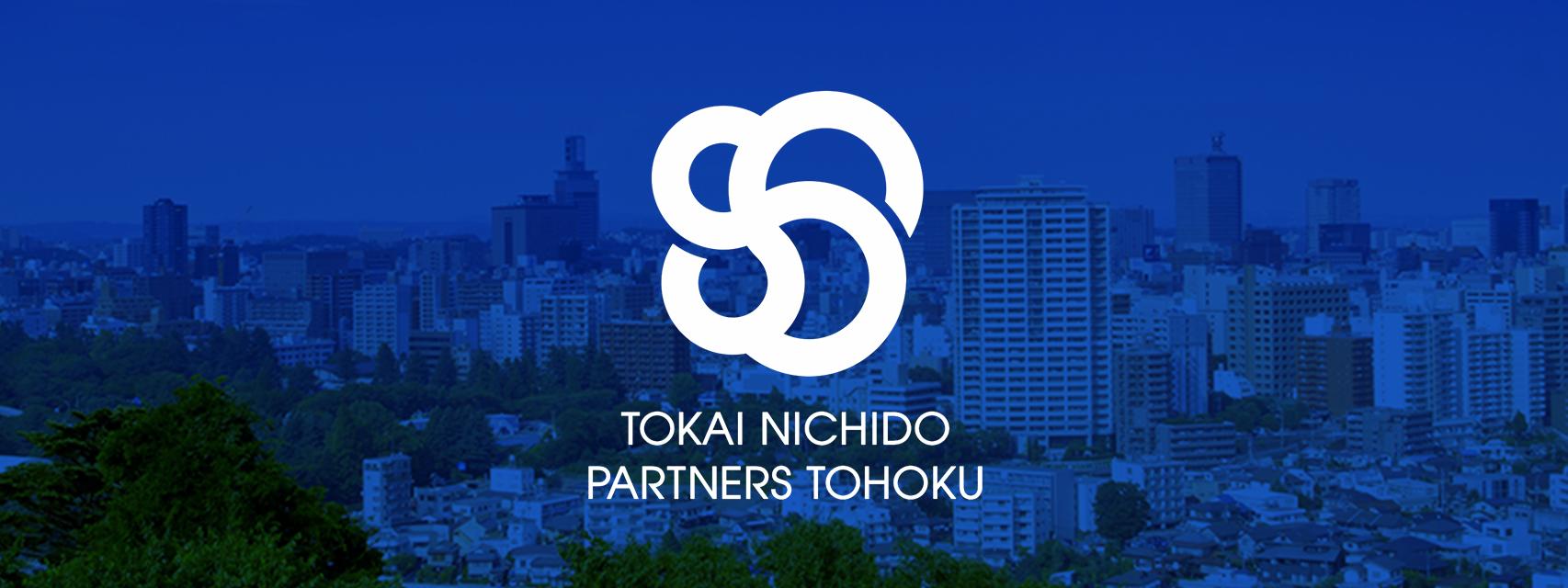 TOKAI NICHIDO PARTNERS TOHOKU