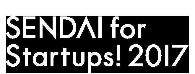 東北中の起業家が集まり・深化し・つながる場 SENDAI for Startups! 2017