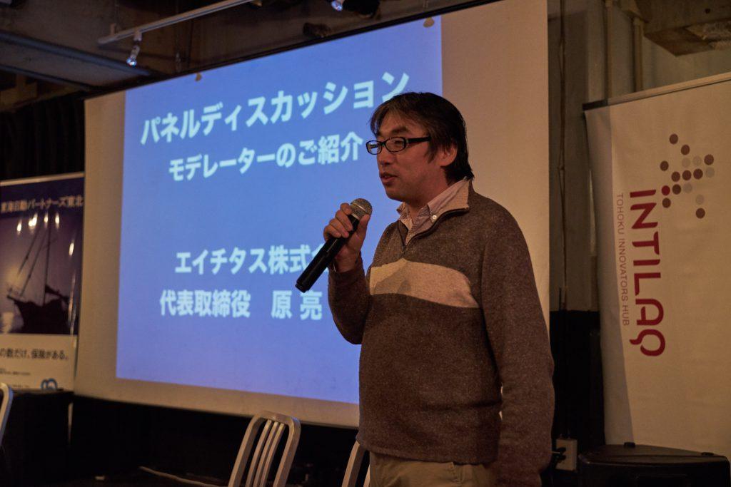 akio_161202_touhoku-iginition-0048